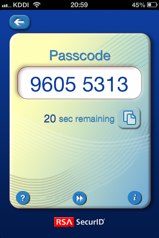 Display pass code with PIN.